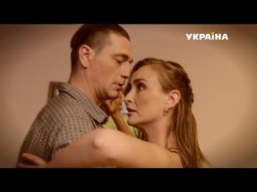"Телесерiал ""Реальна мicтика"". Серiя ""Адськi танцi""."